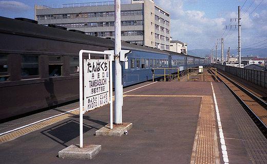 19840921奈良線・宇治駅110-1