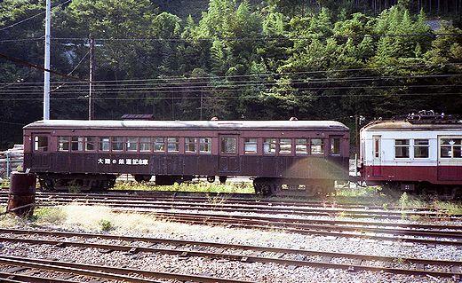 19831017大井川鉄道132クハ508-1