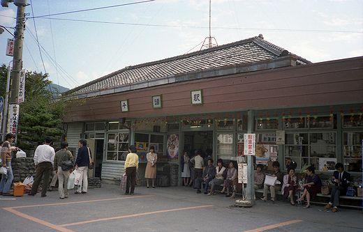19831017大井川鉄道139-1