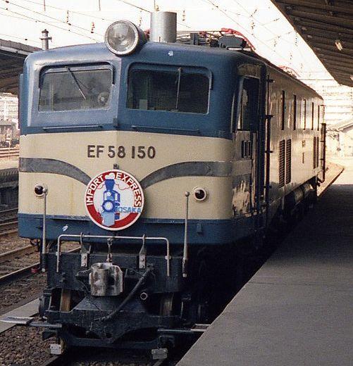 19850914富山・長野旅行181-2