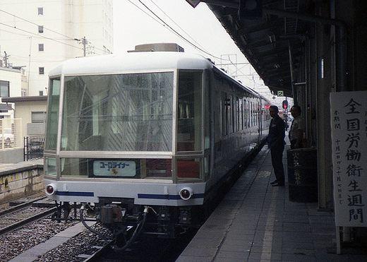 19850914富山・長野旅行195-1