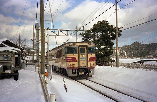 19860200城崎047-1