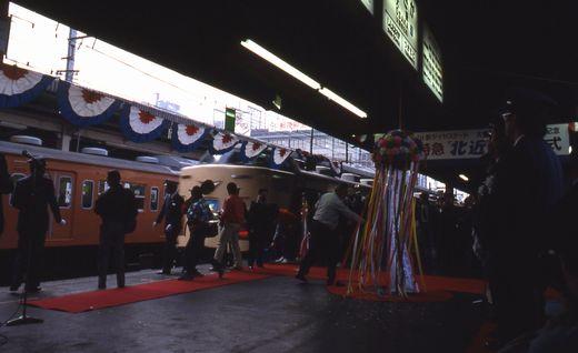 19861101福知山線電化開業092-1