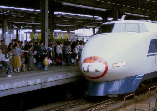 19870401JR発足078-2