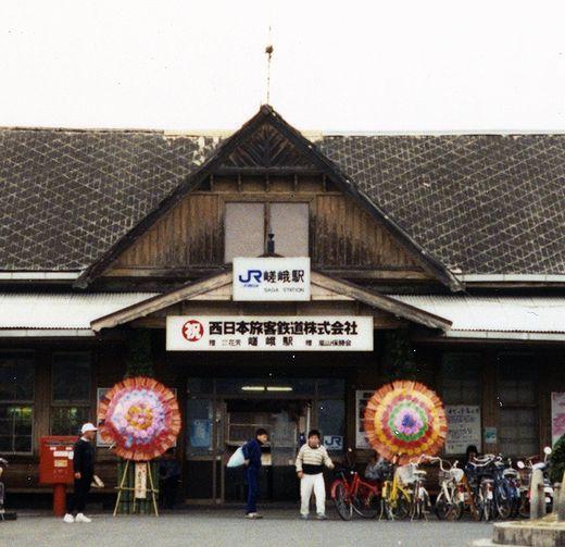 19870409嵯峨・松尾101-2