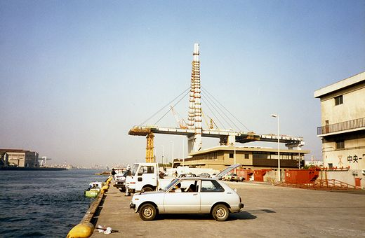198706天保山大橋109-1