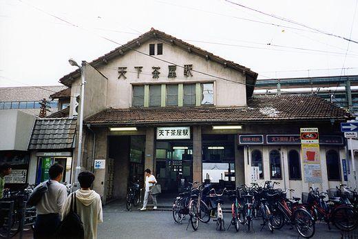 天下茶屋115-1