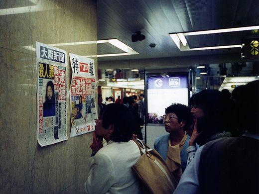 梅田・壁新聞119-1
