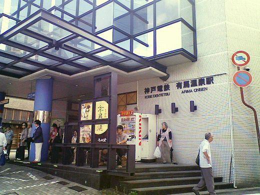 NEC_0072-1.jpg