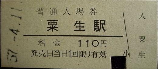 R0016909-1.jpg