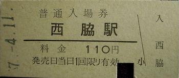 R0016910-1.jpg