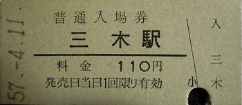 R0016912-1.jpg