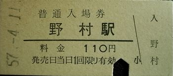 R0016913-1.jpg