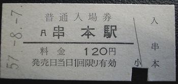 R0017374-1.jpg