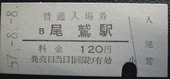 R0017377-1.jpg
