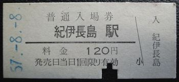 R0017378-1.jpg