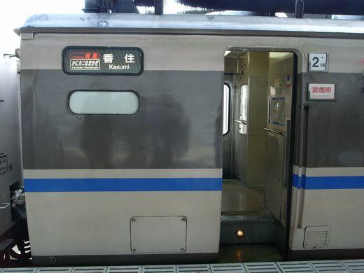R0017525-1.jpg