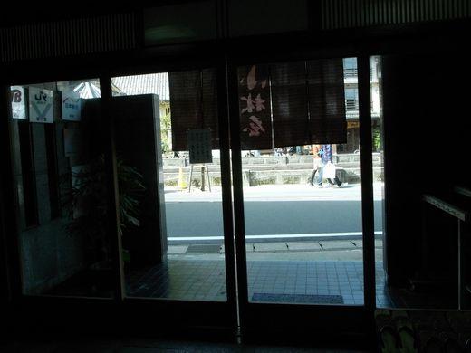 R0017661-1.jpg