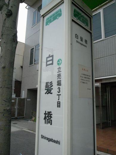 R0018118-1.jpg