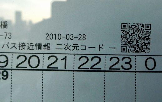 R0018287-1.jpg