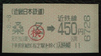 R0018440-1.jpg