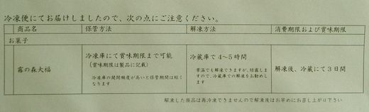 R0018753-1.jpg