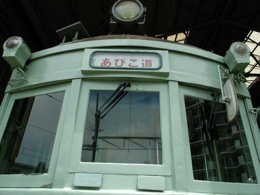 R0019008-1.jpg