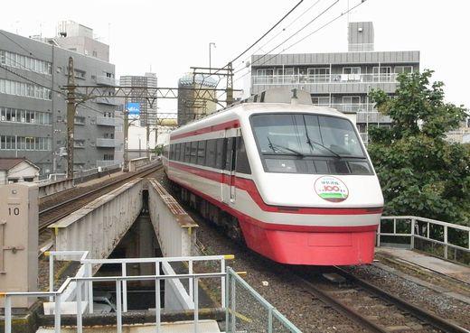 R0019927-1.jpg