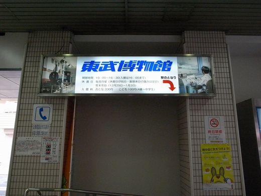 R0019942-1.jpg