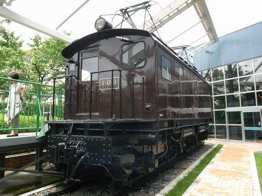 R0019984-1.jpg