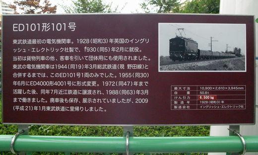 R0019999-1.jpg