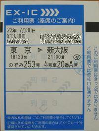 R0020009-2.jpg