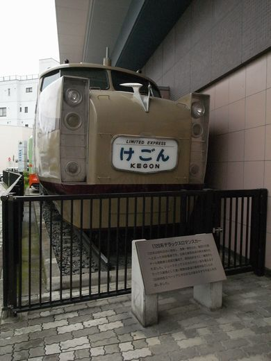 R0020043-1.jpg