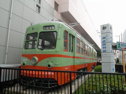R0020047-1.jpg