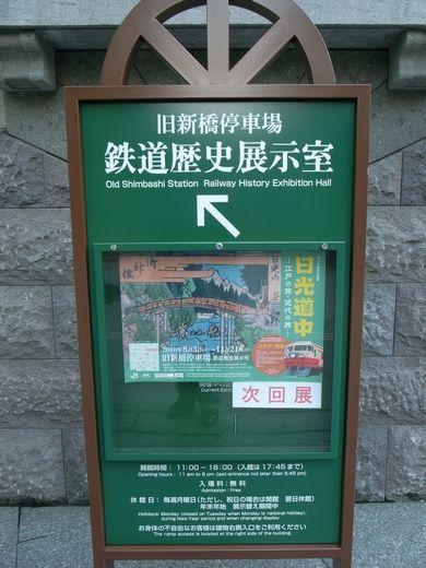 R0020070-1.jpg