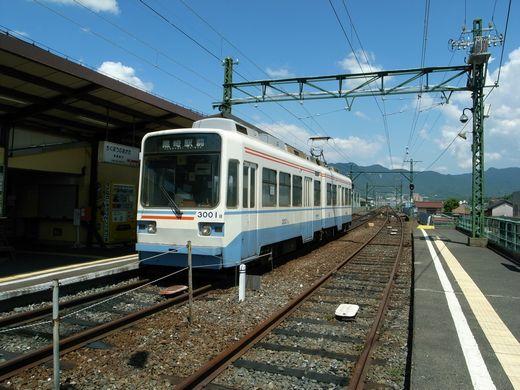 R0020360-1.jpg