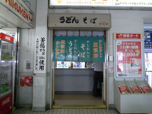 R0020468-1.jpg