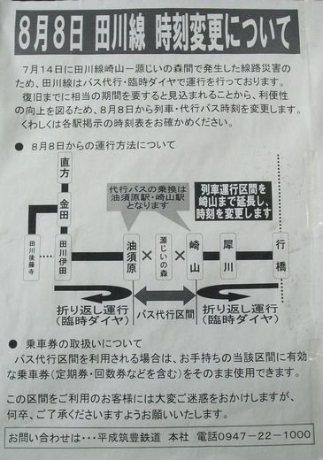 R0020475-1.jpg
