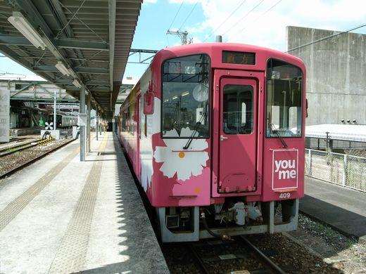 R0020486-1.jpg