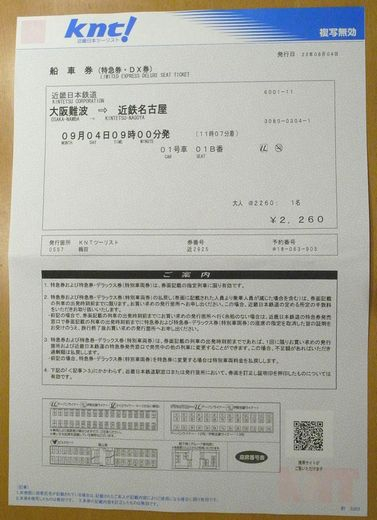R0020616-1.jpg