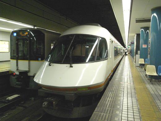 R0020621-1.jpg