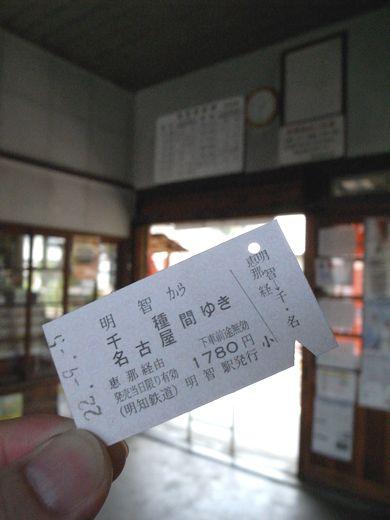 R0020938-1.jpg