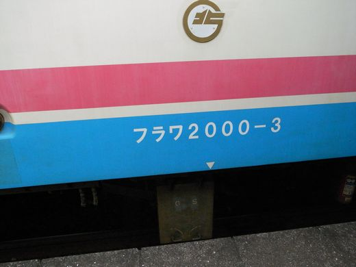 R0021316-1.jpg