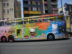はとバス(キティ)