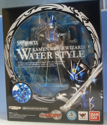 shf_wizard_water (13)