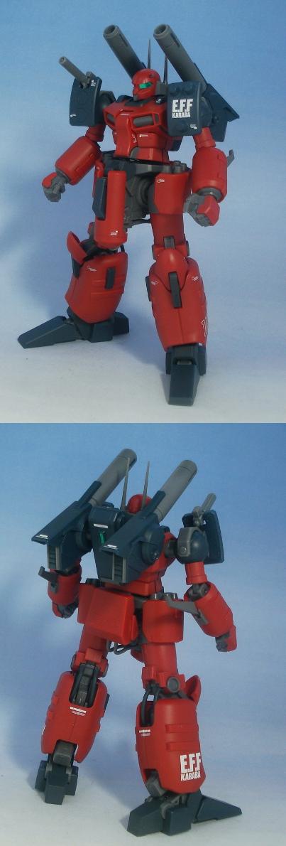 guncannon_DT.jpg