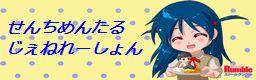 School_Rumble_Wallpaper_1_by_Ezu_chan.jpg
