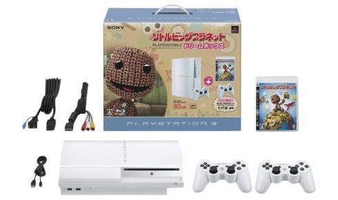 「PLAYSTATION 3 (80GB) リトルビッグプラネット ドリームボックス セラミックホワイト」