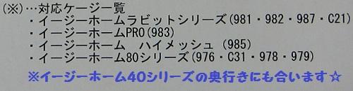 005_20110112001830.jpg