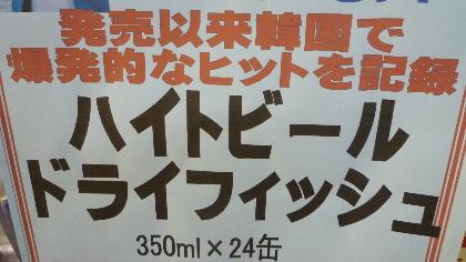 20110011010005.jpg